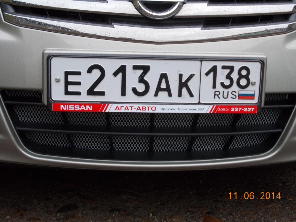 DSCN4368.JPG