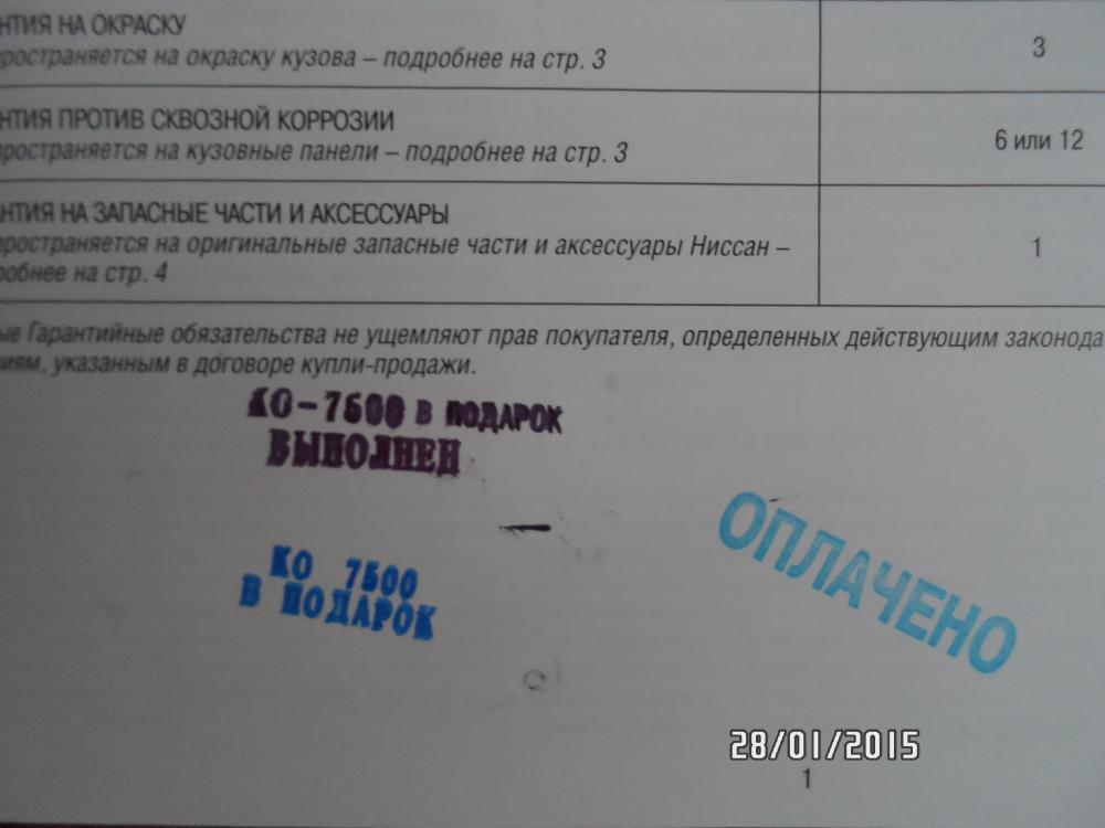 SAM_1661.JPG