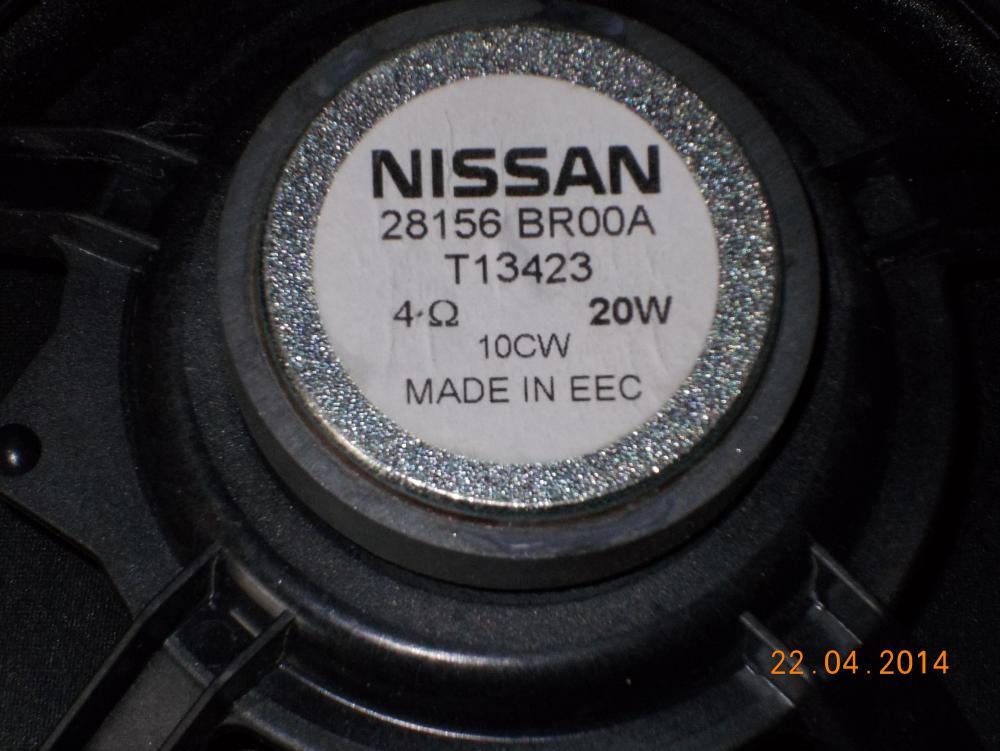 DSCN4103.JPG