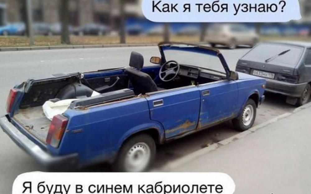 кабриолет .jpg