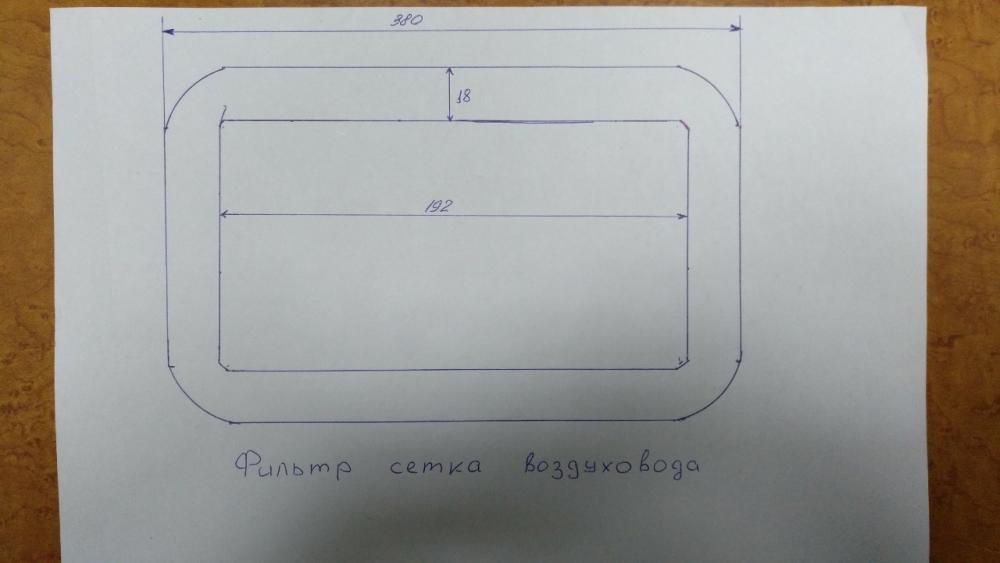Размер сетки.jpg