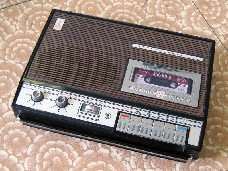 elektronika-302_1979.jpg