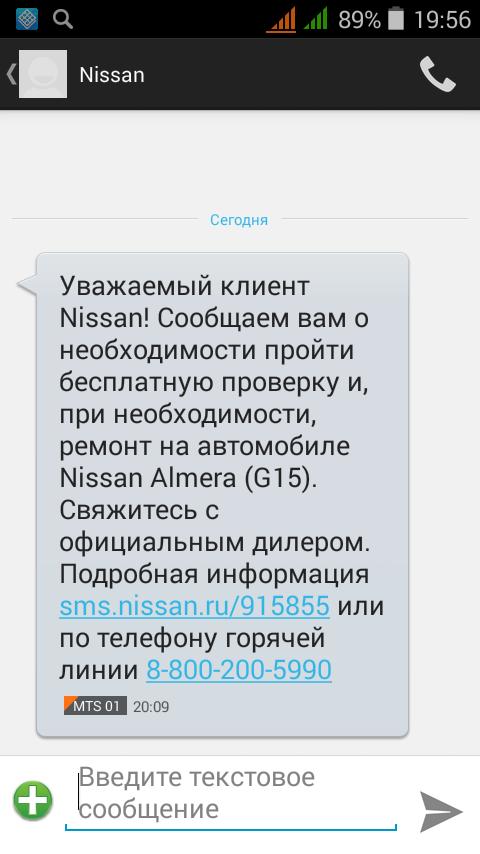 Screenshot_2016-04-18-19-56-24.png