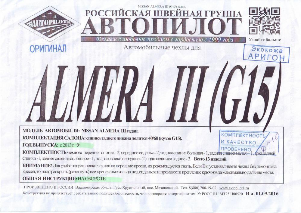Scan10062.JPG