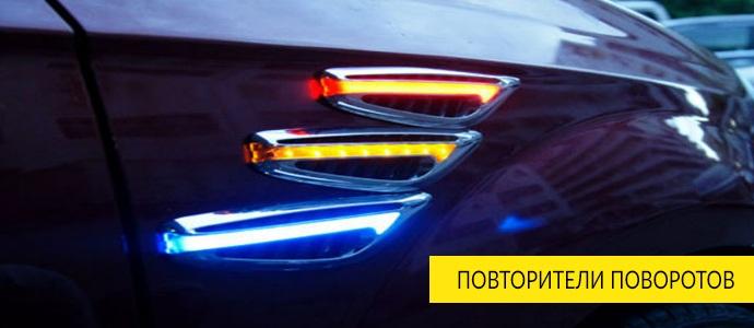 Povtoriteli_povorotov_banner_upcar2.jpg