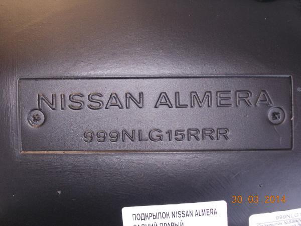 DSCN3985.JPG