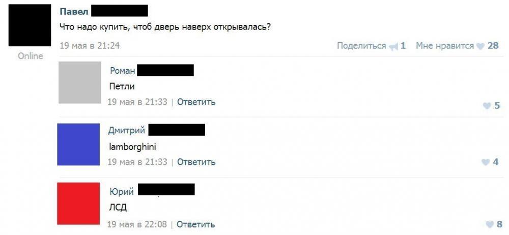 1416843134_avtoprikoly-16.jpg
