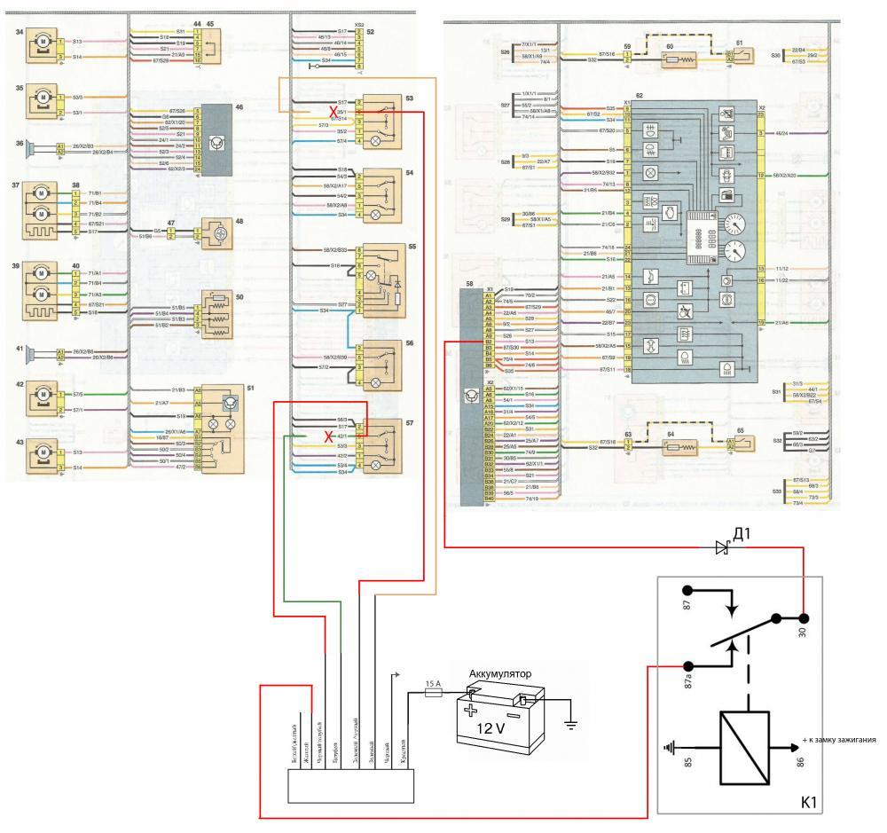 Схема подключения CWM-2.jpg