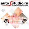 Autostudio.ru - защита от у... - последнее сообщение от Autostudio.ru